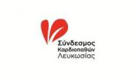 Nicosia Heart Patients Association